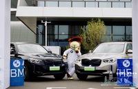 驭电新生,革新未来 | 晋江国际会展中心BMW iX3首席体验官...
